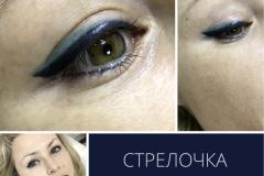 Перманентный макияж бровей. Перманентный макияж глаз. Перманентный макияж губ
