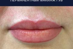 1_-макияж-губ