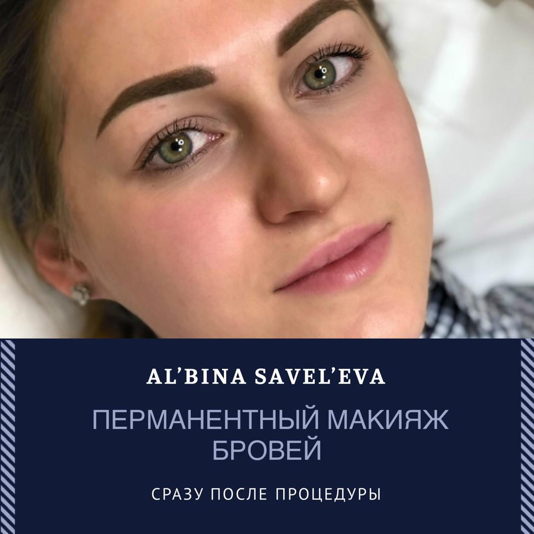 ПерманенТный-макияж-бровЕй