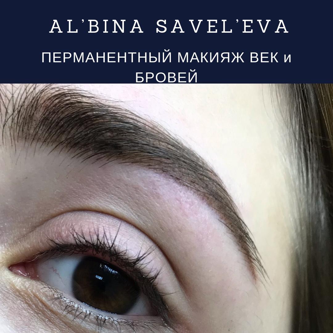 Перманентный макияж - в москве
