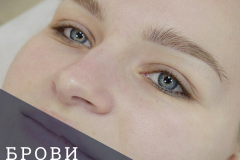 Пудровые-брови-москва