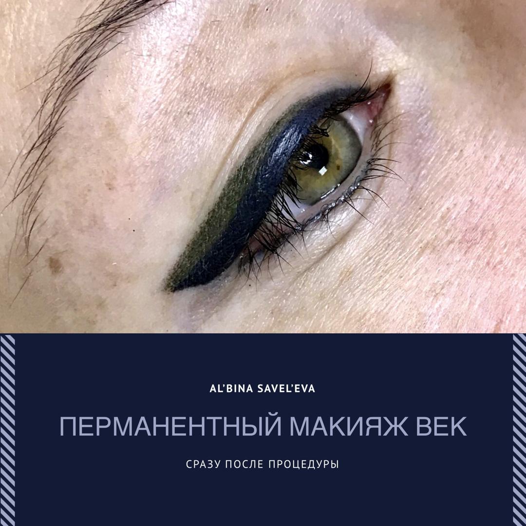 Татуаж глаз москва